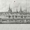 Serce gospodarcze miasta. Port szczeciński do końca XVIII wieku (3)