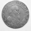 Książę Filip II w świetle dziennika Filipa Hainhofera. Kolekcjoner, miłośnik sztuki i książek (3)