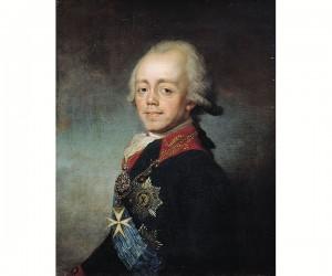 Paweł I - mąż