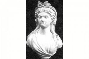 11) Elżbieta Krystyna Ulryka 2